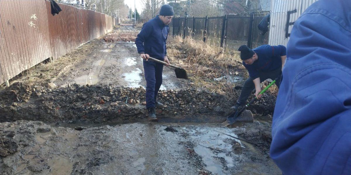 Замена дренажной трубы на Степной ул.