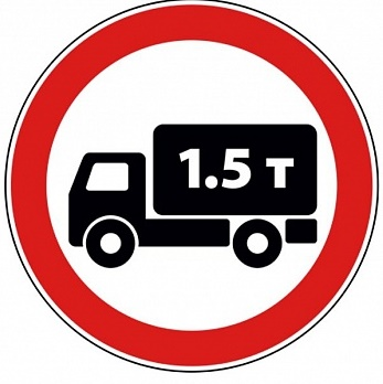 Ограничение въезда грузового транспорта на территорию СНТ